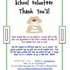 School Volunteer Thank You Tags