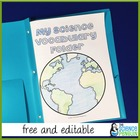 Science Vocabulary Folder Freebie