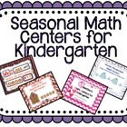 Seasonal Math Centers for Kindergarten