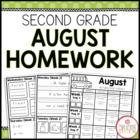 Second Grade AUGUST Homework: Editable
