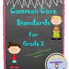 Second Grade Common Core Bundle with Standards & Objectives