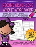 Second Grade Common Core Weekly Word Work (yearlong pack)