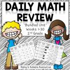 Second Grade Daily Math Review ~ Common Core Based ~ Bundl