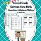 Second Grade Math {Operations & Algebraic Thinking}