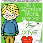 Second Grade Morning Work - Do Now - March