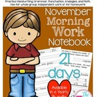 Second Grade Morning Work-Do Now - November