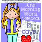 Second Grade Morning Work - June