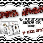 Second Grade Spanish Alphabet