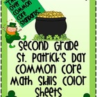 Second Grade St. Patrick's Day  Common Core Math Skill Col