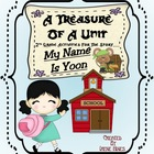 A Treasure Of A Unit For 2nd Grade: My Name Is Yoon {Commo