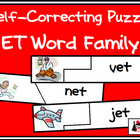Self Correcting Puzzle - ET Word Family Words