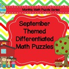 September Themed Differentiated Math Puzzles