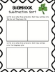 Shamrock 2-digit Subtraction