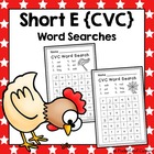 Short E CVC Word Searches
