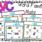 CVC Word Families Mats {Short Vowels}