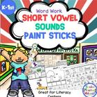 Short Vowel Sounds with Paint Sticks-Word Work Station