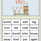Fry Words 251-300 Bingo Game
