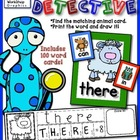 Sight Word Detective (40 pages - 100 word cards) Whimsy Wo