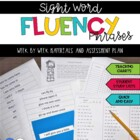 Sight Word Fluency Phrases for 1st Grade