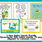 Sight Word I-Spy Bundle-Differentiated and Aligned to Common Core