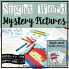 Sight Word Mystery Pictures- January Set 1