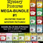 Sight Word Mystery Pictures MEGA BUNDLE #1