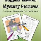 Sight Word Mystery Pictures - October Set 2