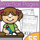 Sight Word Practice Pages (52 pages)