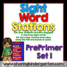 Sight Word Stations {PrePrimer~1}