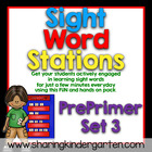 Sight Word Stations {PrePrimer~3}