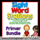 Sight Word Stations {Primer~Bundled}