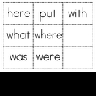 Sight Word - WORD WHEELS