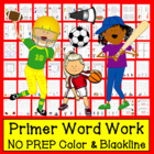 "Sight Words Center Cards ""Dolch PRIMER"" Level 2 in a Serie"