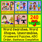 Sight Words BUNDLE VALUE 120 Center Cards - 5 Levels - All