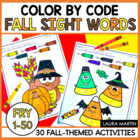 Sight Words-Fall Color by Code