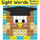 Sight Words Mystery Picture Worksheet - Owl Graduate