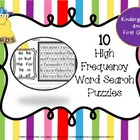 Sight Words Word Search Puzzle Activities { 10 puzzles }