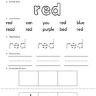 Sight Words - Word Work Sheets - SET 3 Color Words