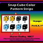 Snap Cube Color Pattern Strips
