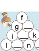Snowball Letter Sequencing Center Game