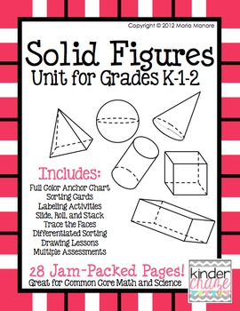 Solid Figures Unit for Grades K-1-2 with Differentiated Ac