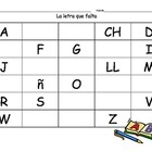 Spanish Alphabet- The Missing Letter Worksheet- La letra q