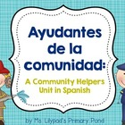 Spanish Community Helpers Unit for PreK, Kindergarten, or