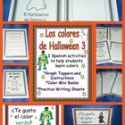 Spanish Halloween Color Activities Set 3