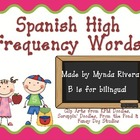 Spanish High Fequency Words and Activities