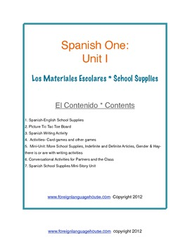 Spanish One School Supplies