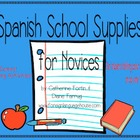 Spanish School Supplies Bundle