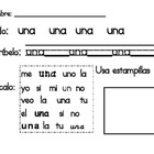 Spanish Sight Word Practice set 1