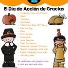 Spanish Thanksgiving Bundle & Answer Key