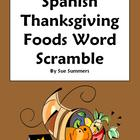 Spanish Thanksgiving Foods Scrambled Words Worksheet 2 Versions